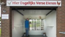 bedrijfsbeeld-pluimveebedrijf-ekkelkamp-27